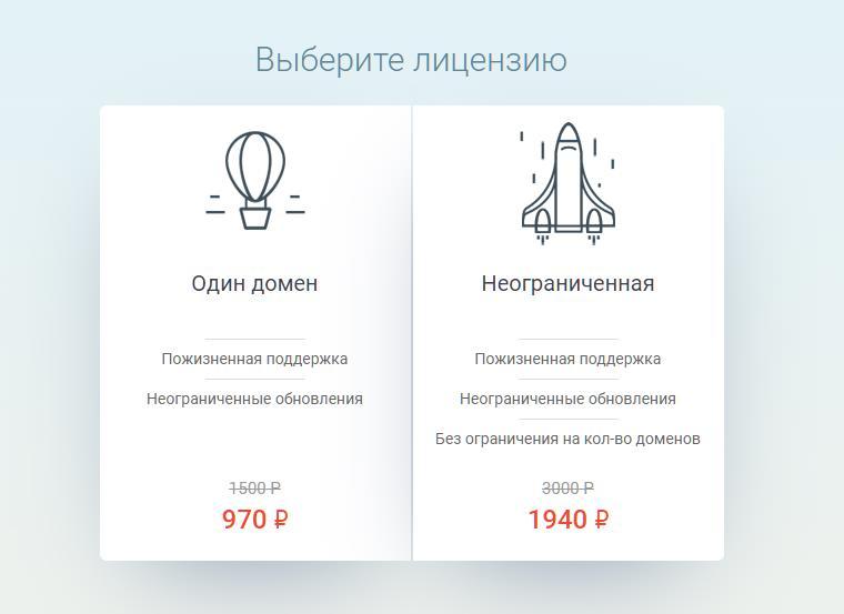 Плагин Clearfy для оптимизации сайта на WordPress