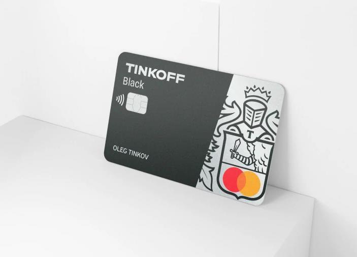 Выгодная дебетовая карта Tinkoff Black с кэшбэком